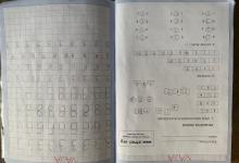 7-vitjan-mat
